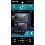 Newニンテンドー3DSLL フィルム 9H ガラスコート 高光沢 液晶保護フィルム シンプル イングレム ingrem IN-N3DSLLFT/T12 IN-N3DSLLFT-T12