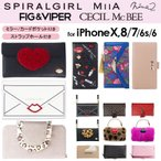 iPhoneX iPhone8/7 iPhone6s/6 CECIL McBEE MIIA SPIRALGIRL FIG&VIPER Ninamew 手帳型 ケース ダイアリーカバー ミラー  iP