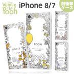 ディズニー くまのプーさん iPhone8 iPhone7 耐衝撃ガラスケース KAKU ストラップホール付