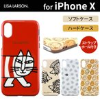 ショッピングLL iPhoneX リサ・ラーソン ハード ソフト ケース ストラップホール付 おしゃれ レッド ベージュ ホワイト グッズ マイキー ネコ ハリネズミ ライオン 総柄 LL-1