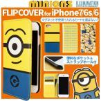 ショッピングmini ミニオンズ iPhone8 iPhone7/6s/6 手帳型 ケース カバー ストラップホール付 アイコン 総柄 アイコン総柄 MINI-14