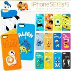ディズニー スター・ウォーズ iPhoneSE/5s/5 ソフト シリコン ケース カバー ドナルド エイリアン R2-D2 PG-DCS0