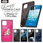 STAR WARS iPhone11 iPhone11 Pro Max 耐衝撃ケース ロゴ/ダース・ベイダー/スペース/BB-8/パターン/ブルー ガラスハイブリッド 硬度9H PGA PG-DGT1