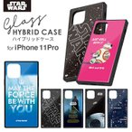 STAR WARS iPhone11 Pro 耐衝撃ケース ロゴ/ダース・ベイダー/スペース/BB-8/パターン/ブルー ガラスハイブリッド 硬度9H 背面ケース PGA PG-DGT19A3