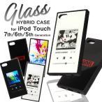 ディズニー MARVEL iPod Touch 5/6/7世代  耐衝撃ケース ミッキー_ブラック/ホワイト/ロゴ_ブラック/ホワイト ガラスハイブリッドケース PG-IT7DGT0