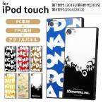 ディズニー iPod touch 第7世代 第6世代 第5世代 耐衝撃ケース ミッキー/ミニー/ドナルド/チップ&デール/プー/MOI KAKU かわいい おしゃれ RS-DT8K3TB