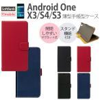 Android One X3 S4 S3 手帳型 ケース 衝撃吸収 薄型 サイドマグネット スタンド機能 ポケット 通話穴 スリム ブラック ダークブラウン ネイビー ブラウン T560