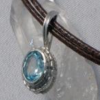 ブルー トパーズ ネックレス ペンダント パワーストーン 天然石 誕生石