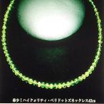 ペリドット ペンダント ネックレス パワーストーン 天然石 誕生石42cm