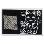 幸運を呼ぶ白蛇の抜け皮 商売繁盛 招き猫切り絵入り お財布に入れる金運の御守 蛇の抜け殻 護符