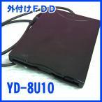 FDD 外付 フロッピーディスクドライブ  YD-8U10   USB接続