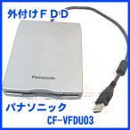 FDD 外付 フロッピーディスクドライブ Panasonic  USB接続 FDD CF-VFDU03