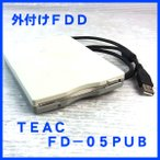 FDD 外付 フロッピーディスクドライブ hp TEAC FD-05PUB USB接続