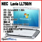 中古ノートパソコン NEC Lavie LL750/H