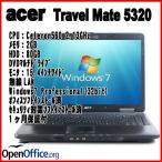 中古ノートパソコン Acer エイサー Travel Mate 5320