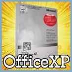 中古 Microsoft Office  XP personal マイクロソフト オフィス XP パーソナル OEM版 開封品 中古 Word Excel ワード エクセル レターパックライト配送