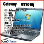 中古ノートパソコン Gateway ゲートウェイ MT6015j