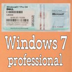 Windows7 Professional 32bit/64bit プロダクトシール