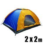 ツーリングテント キャンプ テント 3〜4人 2×2m 軽量 一人用テント 二人用テント ツーリング ドームテント ライダーズテント ソロキャンプ ###テント2X2M-ZP###