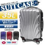 スーツケース キャリーバッグ マルチキャスター 35L 機内持込み可 TSAロック付 小型 Sサイズ 1〜3泊 鏡面加工  ###ケース8009-1-S###