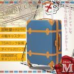 スーツケース M サイズ トランクケース TSAロック搭載 4日〜7日用 中型 軽量 トランク キャリーケース キャリーバッグ ###トランクA-09-M###