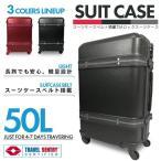 スーツケース 頑丈 安全 ベルト付き 中型 50L TSAロック 軽量 キャリーケース 4〜6泊用 Mサイズ ###ケースABS40-M###
