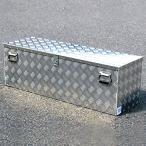 工具箱 ツールボックス 工具セット 道具箱 工具ボックス 工具入れ アルミ工具箱 軽トラ 荷台箱 保管箱 1150×380×380mm###工具ボックス1-1133###