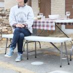 アウトドアチェア 折り畳み式 長椅子 頑丈 大型183cm 折り畳み式 アウトドア 長椅子 ###外チェアFB183###