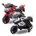 電動乗用バイク 充電式 乗用玩具 レーシングバイク 子供用 三輪車 キッズバイク 補助輪付き ###バイクCBK-061###