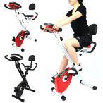 エアロバイク フィットネスバイク ベルト式 ダイエット 有酸素運動 ベルトタイプ エクササイズ 美脚 運動 家庭用###バイクF-917EZ###