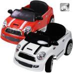 電動乗用カー ミニクーパーtype 乗用玩具 プロポ付き ペダル操作可 ラジコン スポーツカー 乗用玩具 ###乗用カーCR1405###