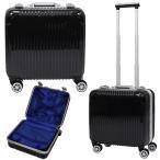 スーツケース アルミフレーム TSAロック ビジネスキャリーケース 28L 機内持ち込み可 オシャレ 丈夫 トラベルケース###ケースDH108黒###