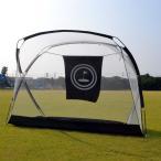 ゴルフネット 幅290cm ゴルフ練習ネット 大型 ターゲット 収納バッグ付き GOLF golf ゴルフ ###ゴルフネットGN007###