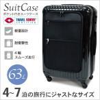 フロントポケット 大型スーツケース TSA 軽量 4〜7日 63L 出張 旅行 おしゃれ ###ケースHL2153-LM###