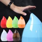 ショッピング加湿 加湿器 LEDイルミライト搭載 7色変化 アロマ 超音波加湿機 2L###加湿器J112###