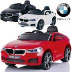 電動乗用カー BMW 正規ライセンス 乗用ラジコン 充電
