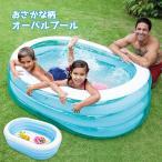 ビニールプール 160×100cm エアプール エアープール カラフルできれいなマリン柄 子供用 水遊び###プール010118NPF###