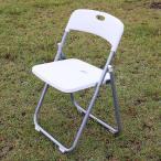 6脚セット アウトドアチェア 折りたたみ パイプ椅子 パイプイス チェア 背もたれ付き ミーティングチェア オフィスチェア 椅子 事務椅子###イス6脚C1028◆###