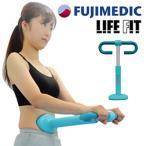 振動マシン シェイプアップ トレーニング フィットネス 美姿勢 腹筋 二の腕 椅子 上半身 腹筋 筋トレ 腕 ウエスト 振動マシーン ###ライフフィットドリラー###