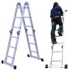 梯子 アルミ はしご 3way 3.4m はしご兼用脚立 ハシゴ 脚立 多機能アルミはしご スーパーラダー アルミはしご ###多機能はしごM0112D###