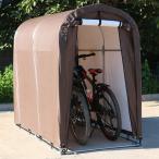 サイクルハウス スリムタイプ 自転車置き場 雨よけ 雨避け 盗難対策###テントQH-CP-001###