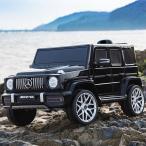 電動乗用カー メルセデス・ベンツ SUV G55 AMG プロポ操作可能 乗用カー 乗用玩具 ###電動乗用カーLS528###