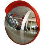 カーブミラー 直径60cm 屋外用 ガレージミラー 事故防止 車庫 路地 駐車場 鏡 取付簡単 ###カーブミラGJJ-60橙###
