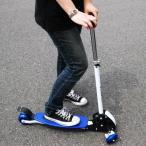 折畳みキックボード キックスクーター キックボード 大人もOK 3輪式 ブレーキ付き スケボー ###スケートボード016###
