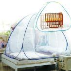 蚊帳 テント ワンタッチ 蚊帳テント 虫除け ワイド 200×200cm 底付き ポップアップ ワンタッチテント メッシュ 簡単設置 ###テント2X2M-WZ青###