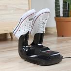 くつ乾燥機 靴乾燥機 靴乾燥脱臭機 オゾン抗菌 消臭 除菌水虫解消 梅雨対策 折り畳み式 伸縮ノズル コンパクト収納 タイマー付き ###靴乾燥機6629B###