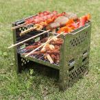 焚き火台 折りたたみ BBQコンロ 焚火台 収納バッグ付 コンパクト 軽量 小型 ミニ バーベキューコンロ カマド 薪ストーブ 一人用 ###コンロBXGSC-CHR###