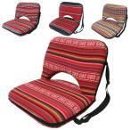 座椅子 アウトドアチェア 折りたたみチェア リクライニングチェア 椅子 背もたれ コンパクト 軽量 携帯 キャンプ アウトドア ###座椅子DBY-13-###