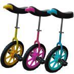 一輪車 子供用 16インチ スポーツ 運動 玩具 エクササイズ キッズ ユニサイクル 誕生日 プレゼント おしゃれ かわいい ###一輪車16C-X-###