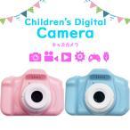キッズカメラ 子供用カメラ 軽量 USB充電式 動画撮影 トイカメラ デジタルカメラ デジカメ モニター付き 男の子 女の子 ###トイカメラETXJ-###